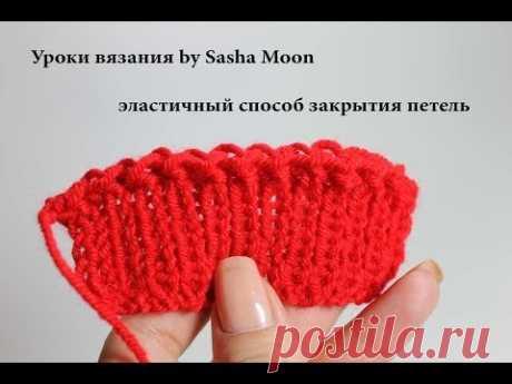 Эластичный способ закрытия петель by Sasha Moon