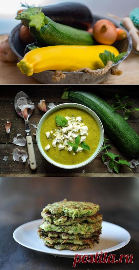 Что приготовить из кабачков – 15 простых рецептов - Все обо Всем