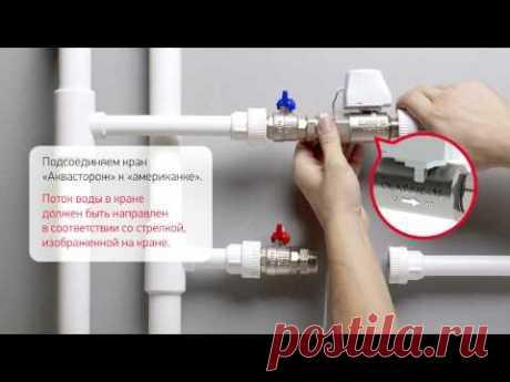 Сравнение системы защиты от протечек воды