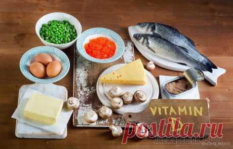 Чем опасен дефицит витамина D Проводимые учеными исследования не устают удивлять нас новыми возможностями поддержки необходимого тонуса организма и предотвращения множества заболеваний. В этом плане, как оказалось, ученые советуют...