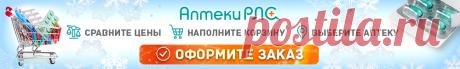 R00.2 Сердцебиение: описание болезни в справочнике МКБ-10 РЛС.
