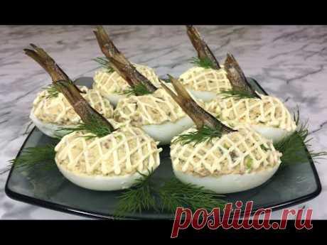 Праздничные Яйца Фаршированные Шпротами Вкуснейшая Закуска На Новый Год!!! / Stuffed Eggs