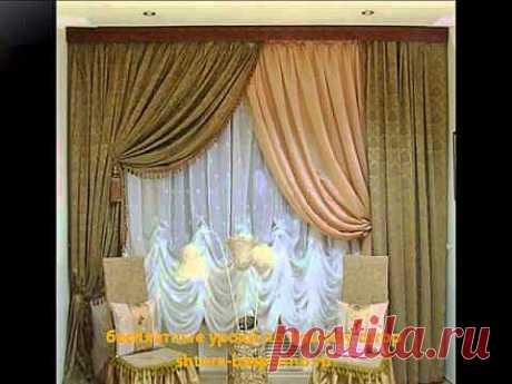 Las cortinas originales y modernas para la sala - YouTube