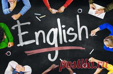 Короткие фразы на английском