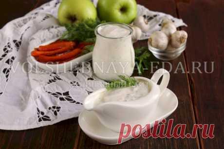 La salsa ranch: la receta | Mágico Eда.ру