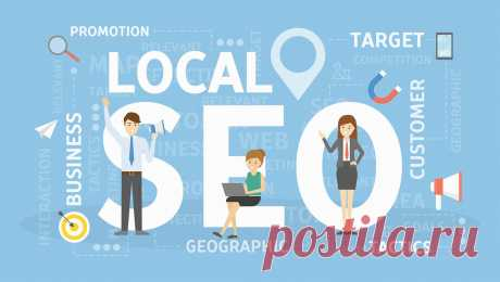 Local SEO Guide - How to Promote Business Locally