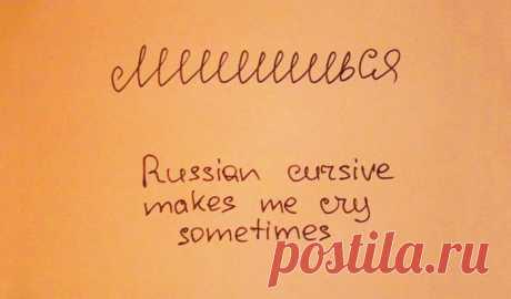 44 страшилки русской грамматики Найди ошибку в каждом предложении.