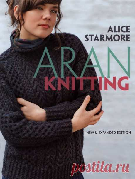Aran Knitting by Alice Starmore 2010г.