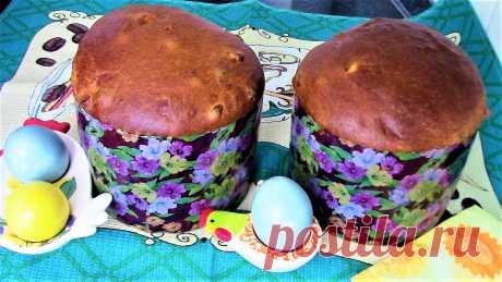 Легкий и нежный как пух, и очень ароматный Итальянский ПАСХАЛЬНЫЙ КУЛИЧ ПАНЕТТОНЕ. Рождественский сладкий хлеб. Ингредиенты.