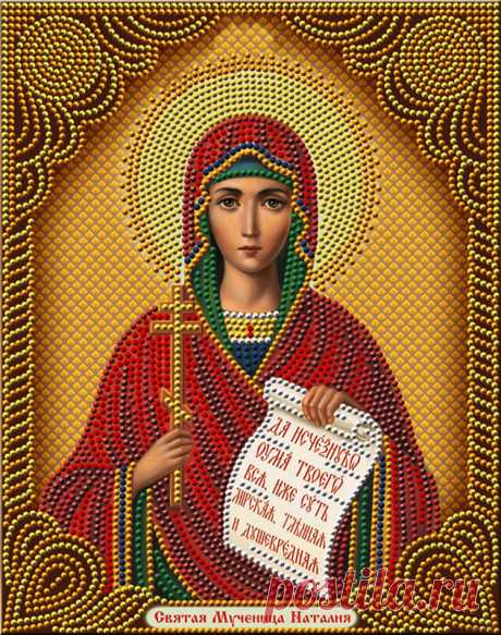 Una santa mártir Natalia y su icono milagroso