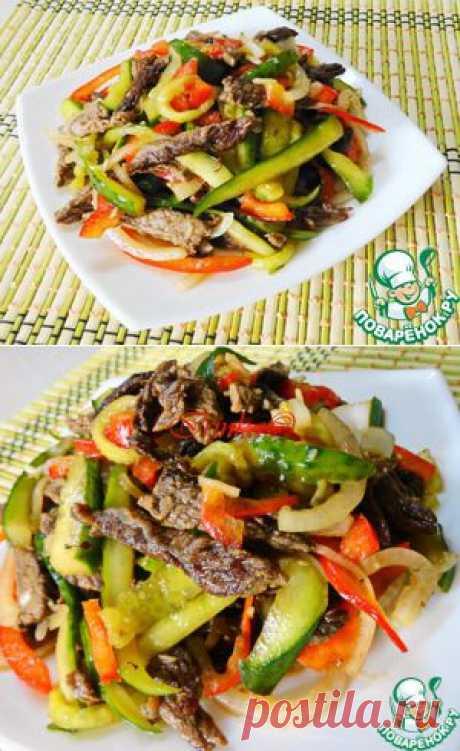 Огурцы с говядиной по-китайски - кулинарный рецепт