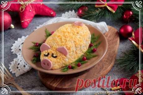 Новогодний салат «Свинка» с курицей и ананасами   Любителям тематических блюд предлагаем простую в исполнении идею новогоднего салата в форме свиньи — символа 2019 года. На самом деле, состав может быть каким угодно по вашему выбору и вкусу. Главное, заправить майонезом для лепки объемной фигуры и запастись дополнительными продуктами (вареной колбасой + маслинами) для детализации забавной хрюшки. Показать полностью…