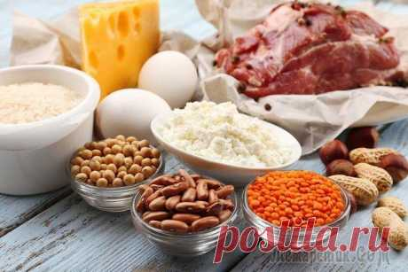 Where amino acids hide? All know that some amino acids therefore are irreplaceable that are not synthesized by a human body. He has to receive valin, a leucine and 7 more (not less important!) the organic compounds containing...