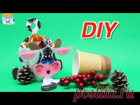 Сделала сладкую корову из стакана от кофе Новогодние поделки и подарки