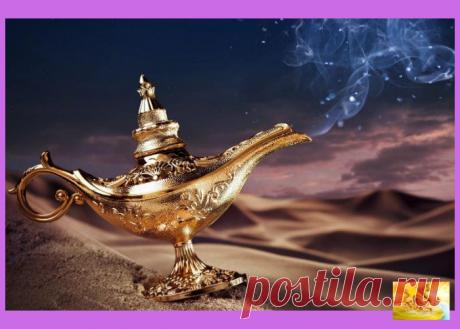 27 августа - волшебная дата, исполняющая ваши желания. Астролог рассказывает, что нужно сделать в этот день | Звездный Дракон | Яндекс Дзен