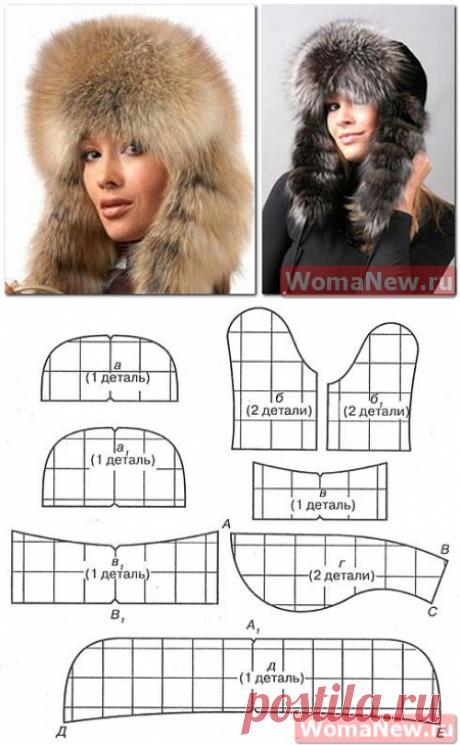 Выкройка шапки ушанки | WomaNew.ru - уроки кройки и шитья
