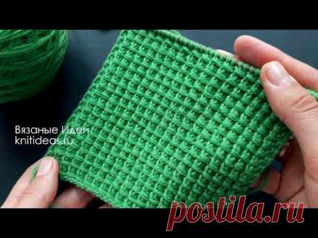 "Простейший узор спицами ""Бамбук""! Bamboo Stitch Knitting Pattern Tutorial"