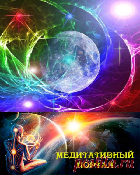 Публикации Федора БЕЛЯЕВА на темы сокровенных древних знаний и сакральных космических знаний....