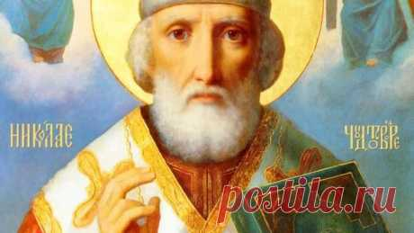Las oraciones sobre la salud al santo Nikolay Chudotvortsu