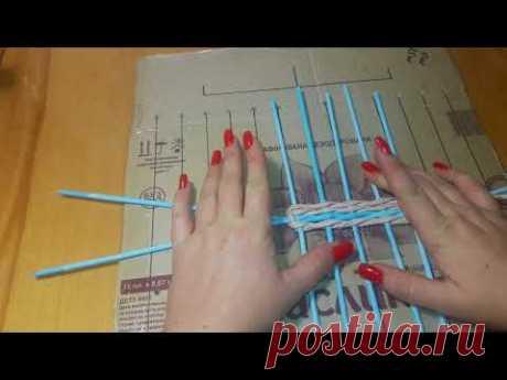 МК: Плетение овального дна из бумажных трубочек