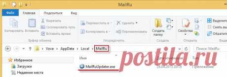 Как удалить Амиго, Комета и другие программы Mail.Ru навсегда
