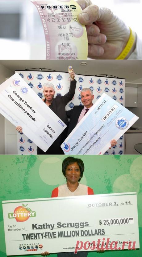 Золотая лихорадка: Как реально выиграть в лотерею - проверенные способы и методики
