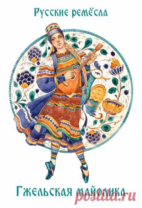 Иллюстрация - Гжельская майолика -. Просмотреть иллюстрацию - Гжельская майолика - из сообщества русскоязычных художников автора Лосенко Мила в стилях: Декоративный, нарисованная техниками: Акварель.