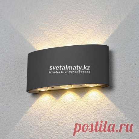 """Уличный настенный светодиодный светильник черный Elektrostandard 1551 Techno LED Twinky Trio: продажа, цена, купить, интернет магазин. уличное освещение от """"AP Svet"""" - 394904795 https://apsvet.ru/g28580375-led-nastennye-svetilniki"""