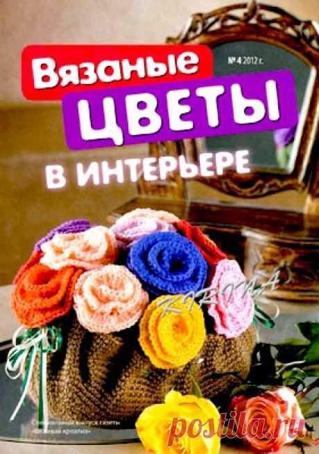 вязание для дома | Записи в рубрике вязание для дома | Дневник Юлия_Ж
