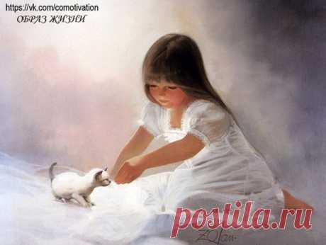 Есть такой духовный закон: Бог помогает тем, кто помогает другим.  Священник Иоанн Павлов