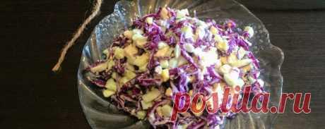 Салат сушка для похудения - Диетический рецепт ПП с фото и видео - Калорийность БЖУ