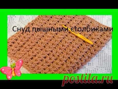 Снуд пышными столбиками крючком из  обьемной пряжи.LIC crocheted lush bars (В №43)