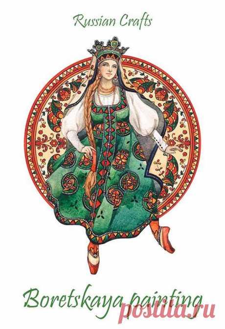 Разрешите представить: Акварельный танец удивительной Милы Лосенко - Ярмарка Мастеров - ручная работа, handmade