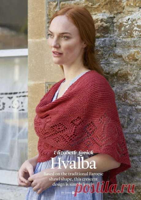 """Shawl """"Hvalba"""" connected by ancient Faroese traditions. Hvalba by Elizabeth Lovick."""