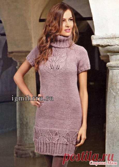 Платье спицами с высоким воротом - Вязание - Страна Мам