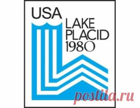 13 февраля 1980 - Открылись XIII зимние Олимпийские игры в Лейк-Плэсиде (США) XIII зимние Олимпийские игры прошли с 13 по 24 февраля 1980 года в американском городе Лейк-Плэсид штата Нью-Йорк, который был избран столицей Игр во