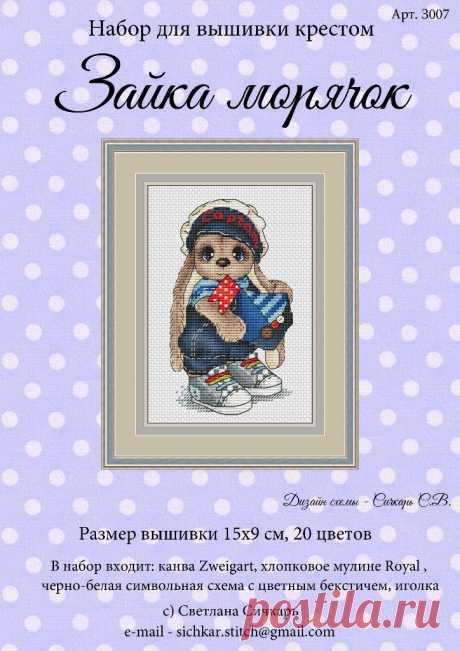 DeVCuQODat8.jpg (724×1024)