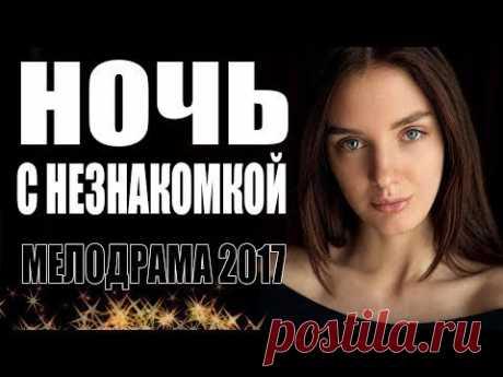 Русские фильмы драмы мелодрамы смотреть ютуб через