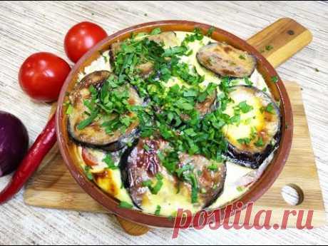 Мусака из баклажанов с мясом,бесподобный вкус Греции