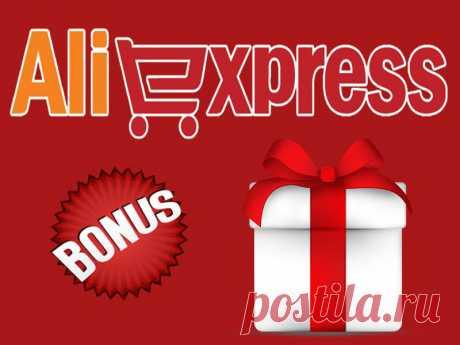 Как заработать на aliexpress | Kopiraitery.ru