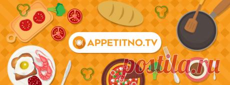 (9) Appetitno.TV - Главная