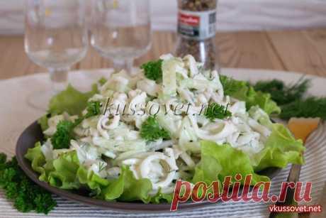 Салат с кальмарами и огурцом Рецепт приготовления салата с кальмарами и свежим огурцом. Если вы любите салаты с морепродуктами - этот рецепт для вас, с отварными кальмарами, огурцом и вареными яйцами. Из такого простого набора продуктов уже становится понятно, что салат будет легким, питательным и низкокалорийным