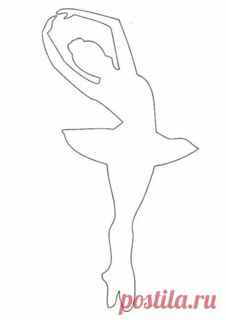 Как сделать балерину из бумаги своими руками. Вырезание балерины из бумаги по шаблону - Сам себе мастер - медиаплатформа МирТесен