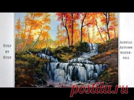 Осенний водопад STEP by STEP Акриловая живопись (ColorByFeliks)