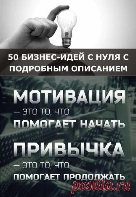 Skill   Бизнес, успех, саморазвитие!   ВКонтакте