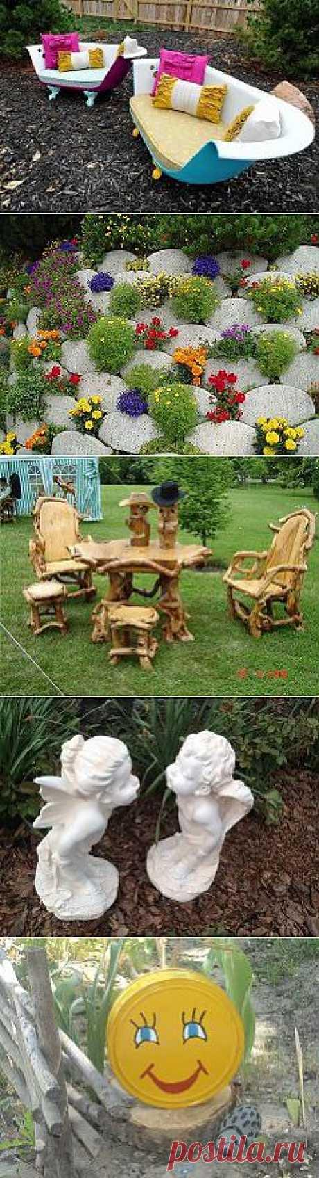 (99) Садовые декорации.