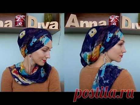 Фасон для широкого палантина - закрываем голову и шею + про каркас с Али. Hair wrap tutorial