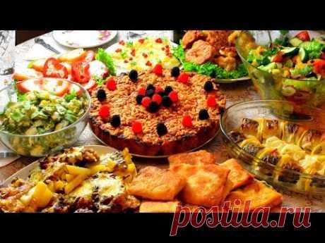 МЕНЮ на День Рождения. Готовлю 9 блюд. ПРАЗДНИЧНЫЙ СТОЛ: Горячее, Салаты, Закуски, Сладкий Пирог