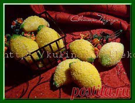 Печенье Лимончики | Кулинария своими руками