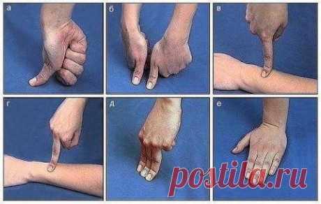 Удивительная способность пальцев лечить наше тело. Помоги себе без лекарств